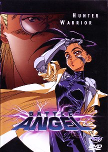 Cover of the Battle Angel DVD, released by ADV Films.