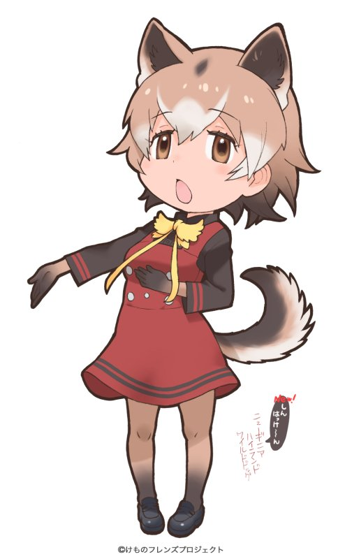 New Guinea Highland Wild Dog official Kemono Friends art by Yoshizaki Mine