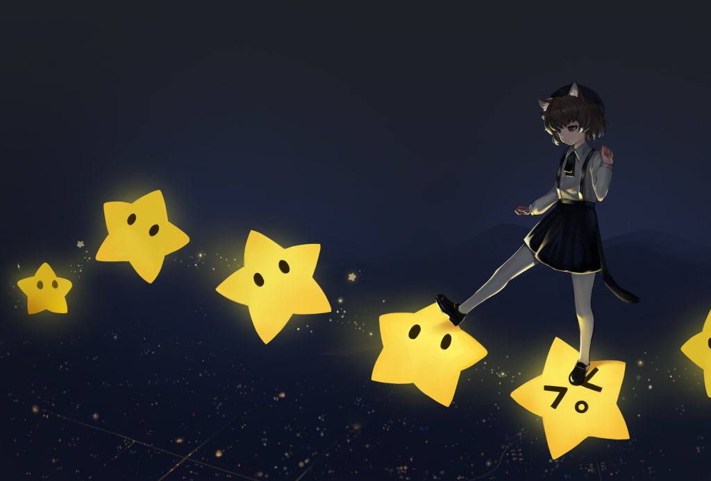 Hatoba Tsugu Walking on Stars