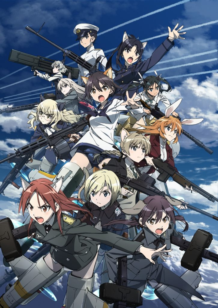 Strike Witches: Road to Berlin Key Art